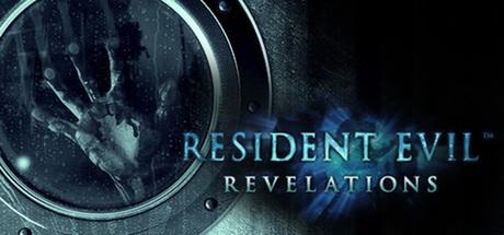 Resident Evil: Revelations viene alSwitch